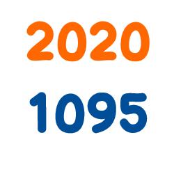 1095 Express Logo